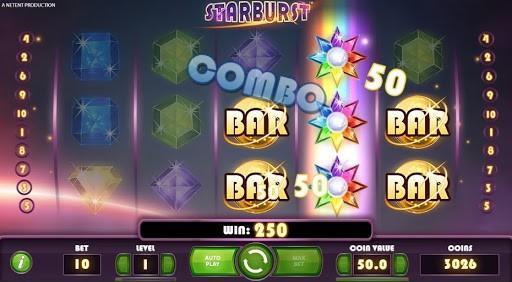 เกมสล็อต Starburst