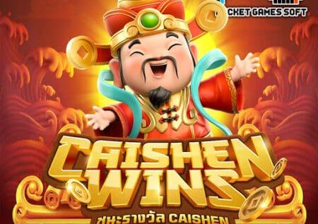 Caishen Wins สล็อตร่ำรวย